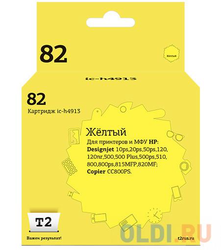 Картридж T2 №82 для HP DesignJet 500/510/800/815MFP/820MFP/CC820PS желтый C4913A