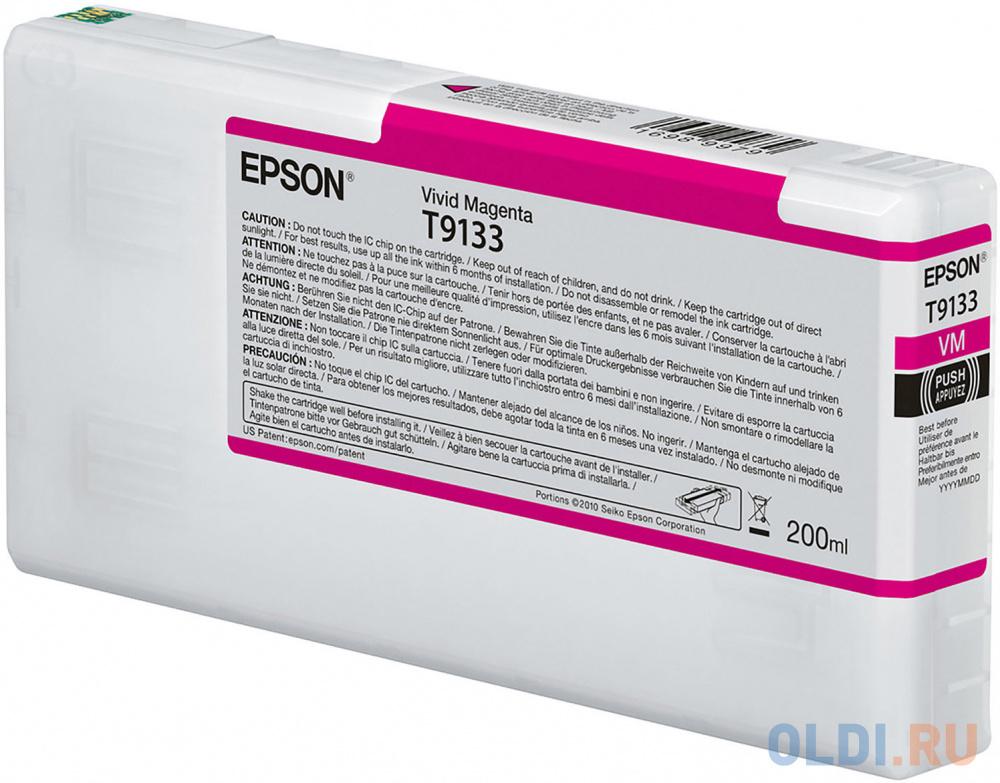 Epson I/C Vivid Magenta (200ml) недорого
