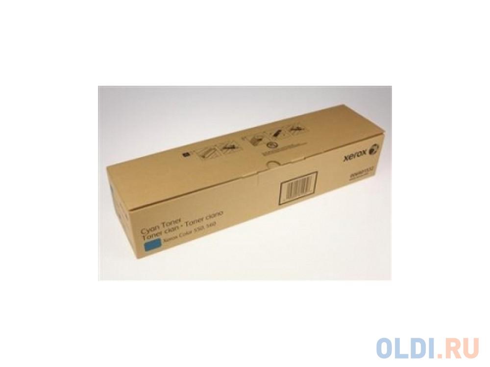 Тонер-Картридж Xerox 006R01532 для Xerox Color 550/560 голубой