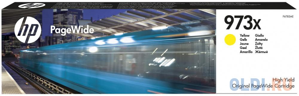 Фото - Картридж HP HP 973X для PageWide Pro 452/477 желтый F6T83AE картридж hp 981y l0r16a для pagewide 586 556 черный