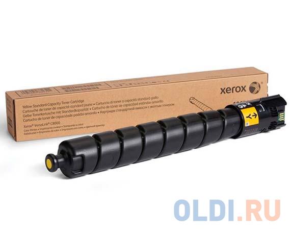 C8000 Желтый тонер-картридж стандартной емкости 7 600