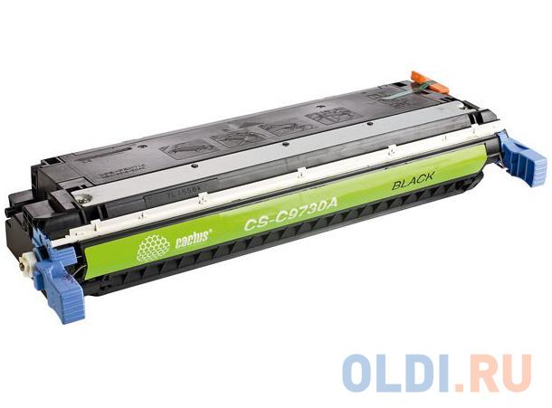 Картридж Cactus CS-C9730AV для HP CLJ 5500/5550 черный 13000стр фото