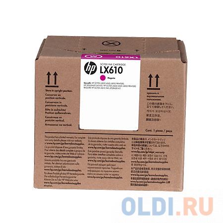 Картридж HP CN671A для HP Latex пурпурный фото