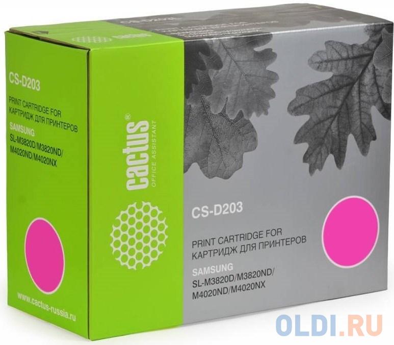Фото - Картридж Cactus CS-D203S для Samsung SL-M3820D/M3820ND/M4020ND/M4020NX черный 3000стр samsung mlt d203s черный
