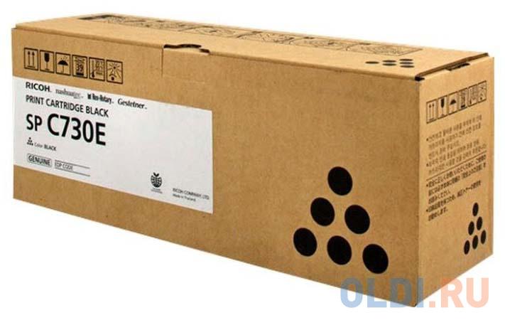 Print Cartridge Black SP C730E.