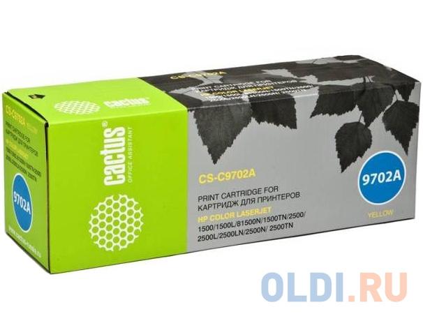 Картридж Cactus CS-C9702AR для HP CLJ 2550/1500/2500 желтый 4000стр картридж cactus cs q3961a для hp color laserjet 2550 2820 2840 голубой 4000стр