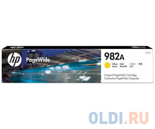 Картридж HP № 982A T0B29A для HP PageWide Enterprise Color 765/780/785 желтый 16000стр картридж hp 765 желтый [f9j50a]
