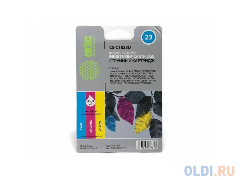 Картридж Cactus CS-C1823D №23 для HP DeskJet 700series/712c/720c/722c/810/812c/815c/830C/832C цветной