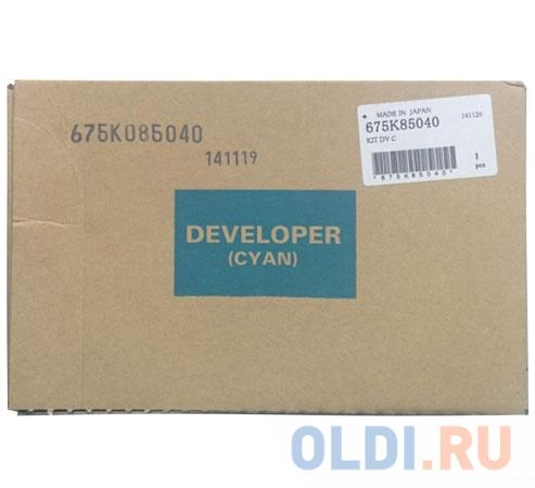 Девелопер Xerox 675K85040 для WC 7556 голубой девелопер xerox 604k22540