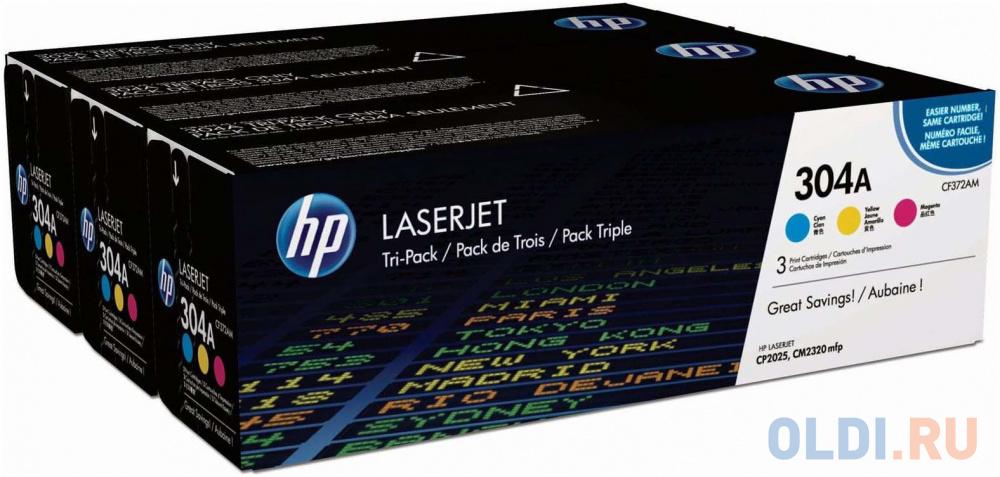 Картридж HP CF372AM для HP Color LaserJet 2025 CM2320 голубой пурпурный желтый фото