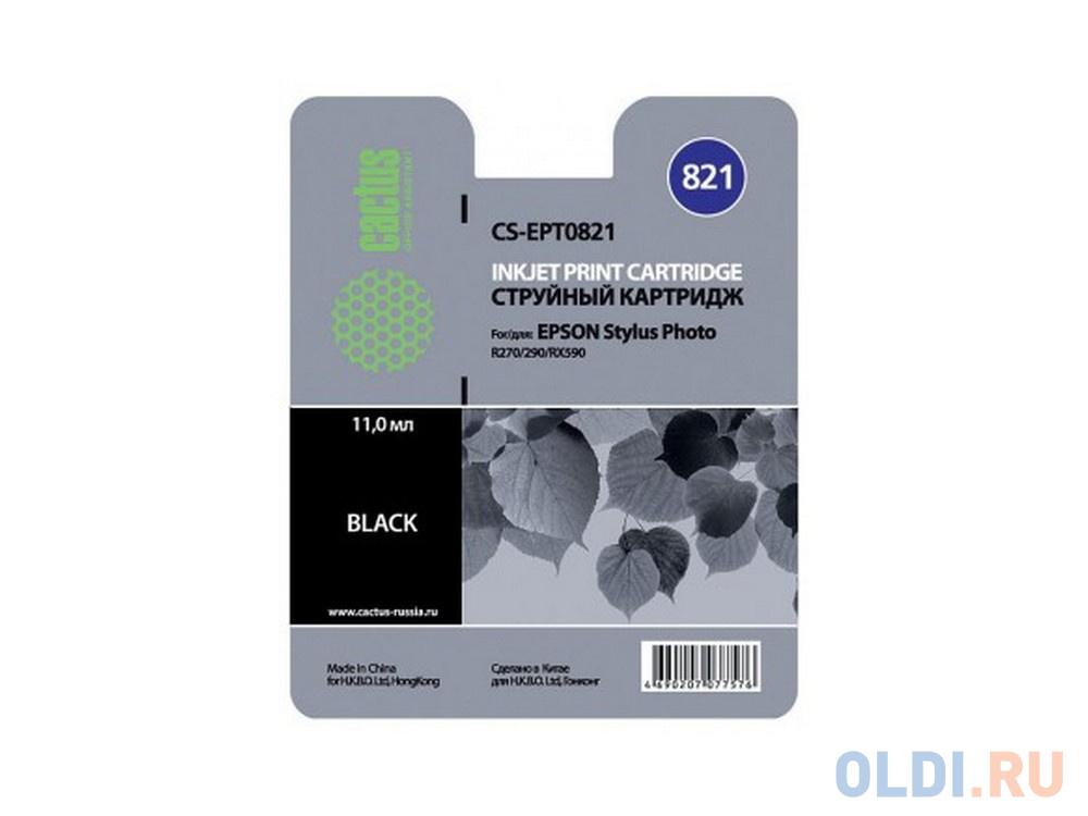 Картридж Cactus CS-EPT0821 для Epson Stylus Photo R270 290 RX590 черный 300стр картридж cactus cs ept0821 совместимый