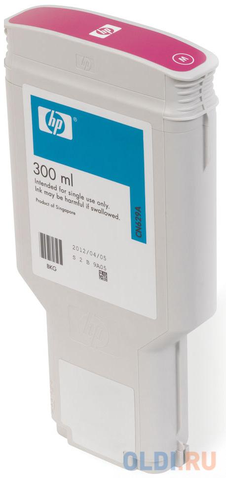 Картридж HP CN631A №772 для HP DJ Z5200 светло-пурпурный