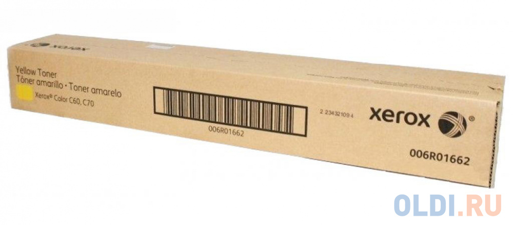 Картридж Xerox IC-CLI451M XL 34000стр Желтый