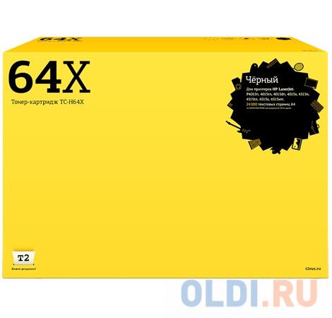 Картридж T2 LS-C506 24000стр Черный