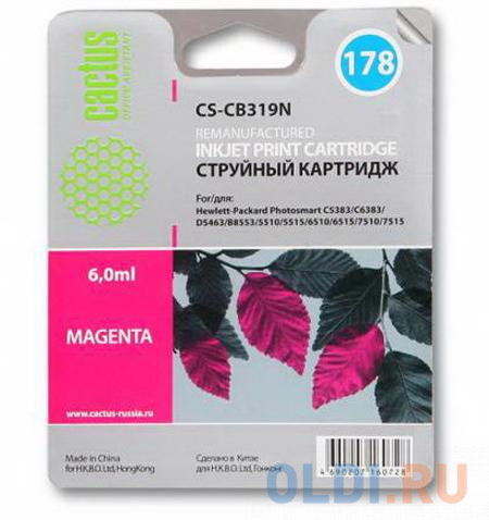 Картридж Cactus CS-CB319N для HP Photosmart B8553 Photosmart C5383 Photosmart C6383 350 Пурпурный