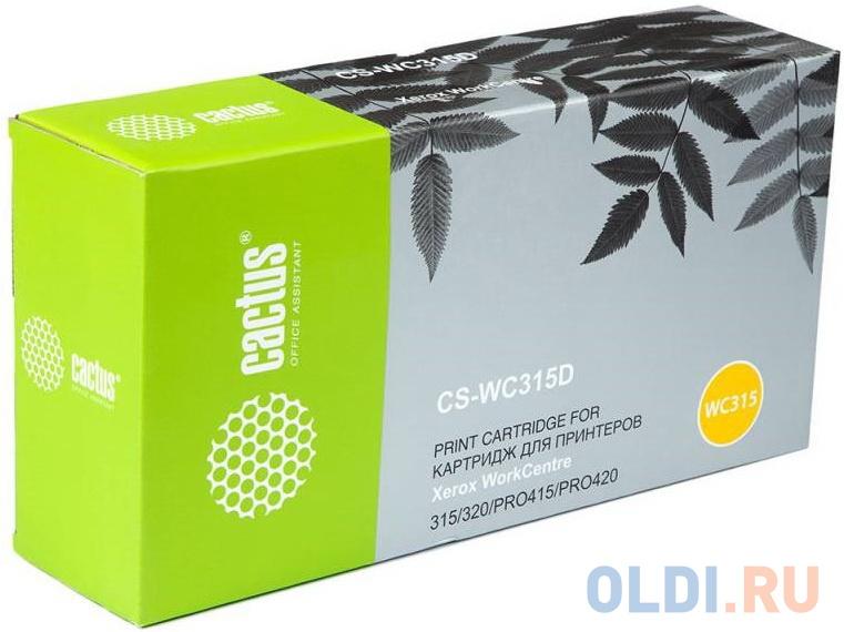 Картридж Cactus CS-EPS167 6000стр Черный картридж cactus cs pgi35 черный
