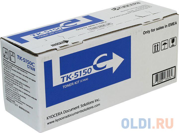 Картридж Kyocera Mita TK-5150C для Kyocera ECOSYS P6035cdn ECOSYS M6035cidn ECOSYS M6535cidn 10000 Голубой 1T02NSCNL0 мфу kyocera ecosys m2235dn