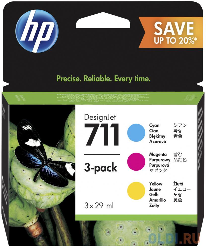 Фото - Картридж HP 711 P2V32A для HP DJ T120/T520 цветной картридж hp cz133a для hp dj t120 t520 черный