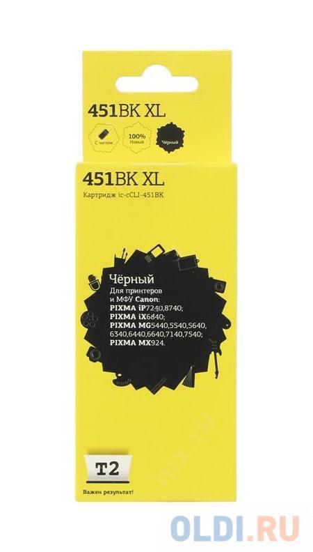 Картридж T2 IC-CCLI-451BK XL для Canon PIXMA iP7240/MG5440/6340/MX924 черный