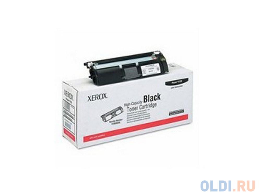 Тонер-Картридж Xerox 006R01557 для DC7002/8002 черный