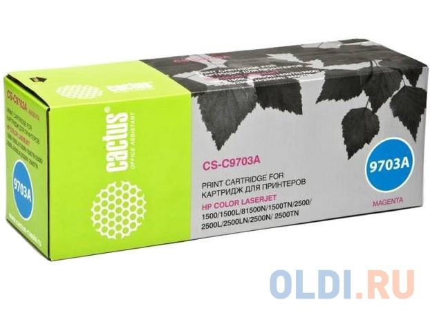 Картридж Cactus CS-C9703AR для HP CLJ 2550/1500/2500 пурпурный 4000стр картридж cactus cs q3961a для hp color laserjet 2550 2820 2840 голубой 4000стр