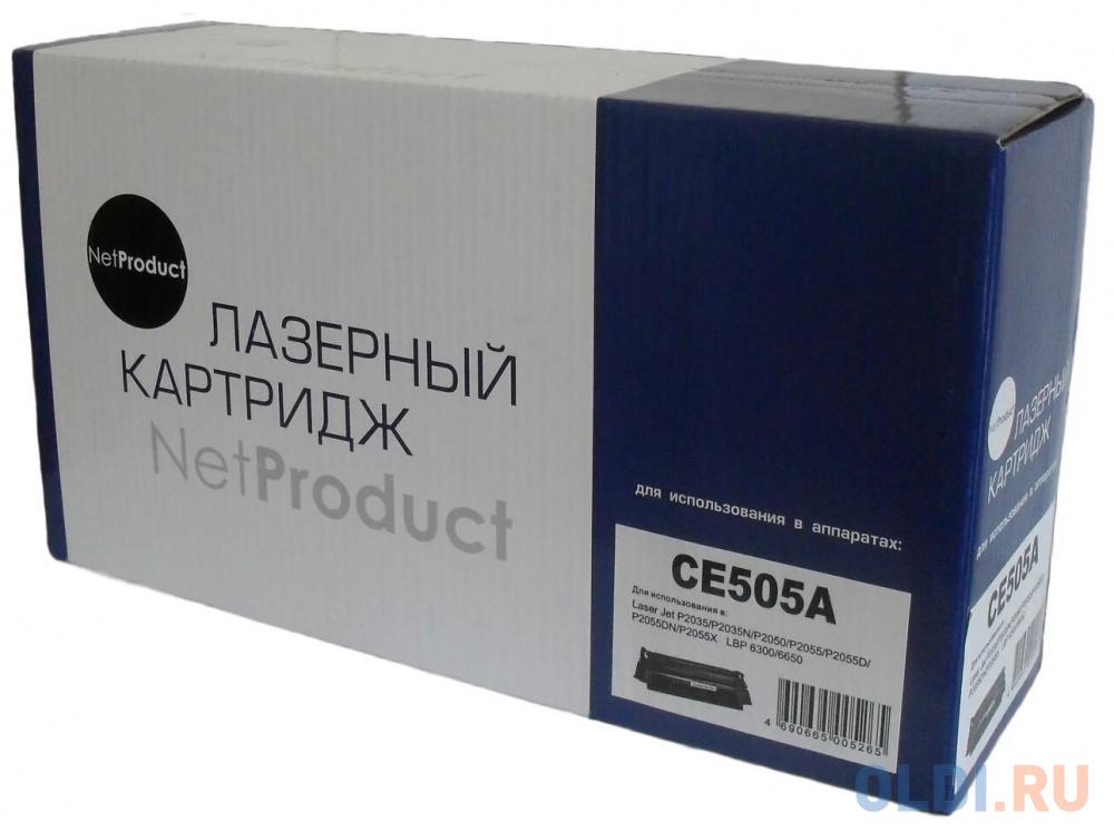 Тонер-картридж NetProduct CE505A 2300стр Черный