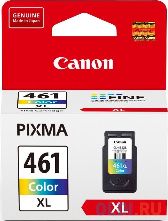 Картридж Canon CL-461XL 300стр Многоцветный