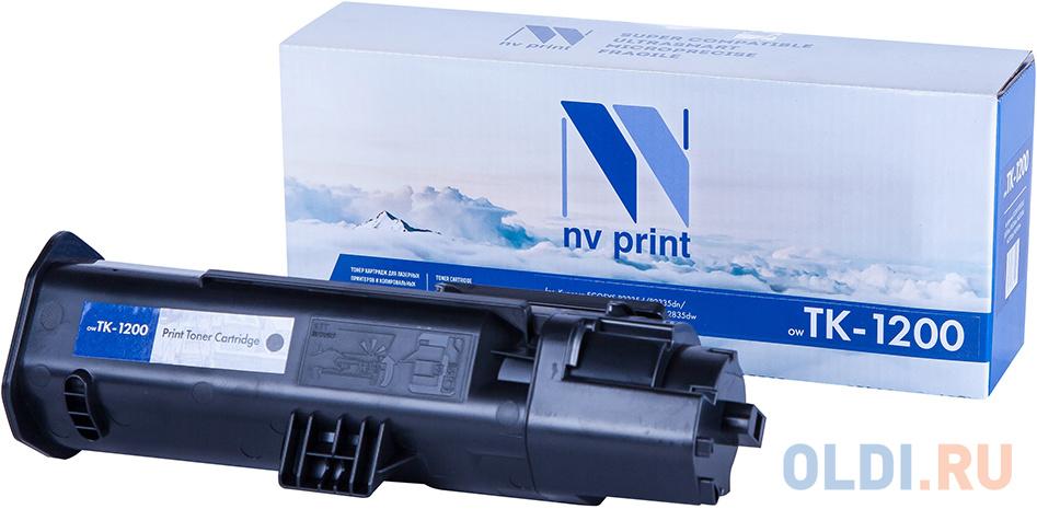 NV Print TK-1200 Тонер-картридж для Kyocera ECOSYS P2335d/P2335dn/P2335dw/M2235dn/M2735dn/M2835dw (3000k) картридж kyocera mita tk 1200 для kyocera ecosys p2335d ecosys p2335dn ecosys p2335dw ecosys m2235dn ecosys m2735dn ecosys m2835dw 3000стр черный