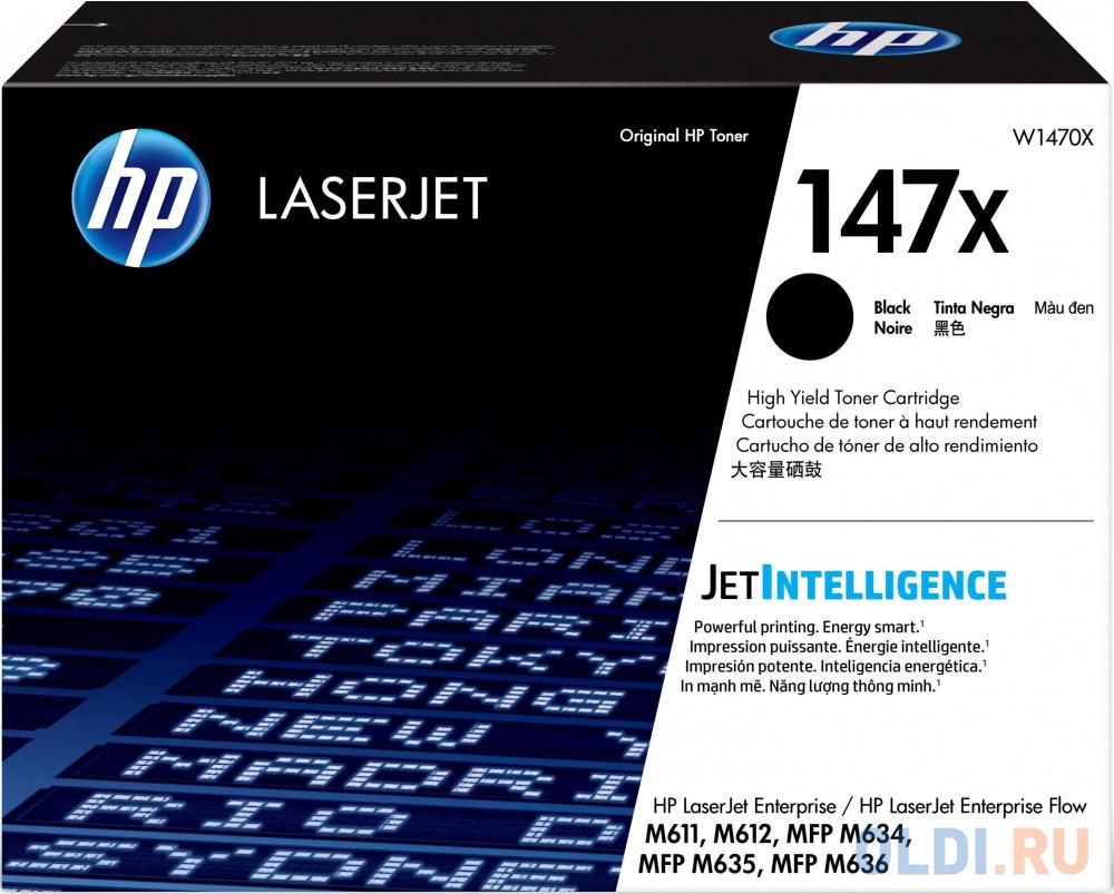 Фото - Картридж HP W1470X для HP LaserJet Enterprise M611 LaserJet Enterprise M612 LaserJet Enterprise MFP M634 LaserJet Enterprise MFP M635 LaserJet Enterprise MFP M636 25200стр Черный принтер hp laserjet enterprise m611dn 7ps84a