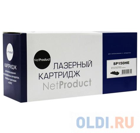 Фото - Картридж NetProduct N-SP150HE для Ricoh Aficio SP 150 Aficio SP 150w Aficio SP 150SUw Aficio SP 150SU 1500 408012 sp 1425
