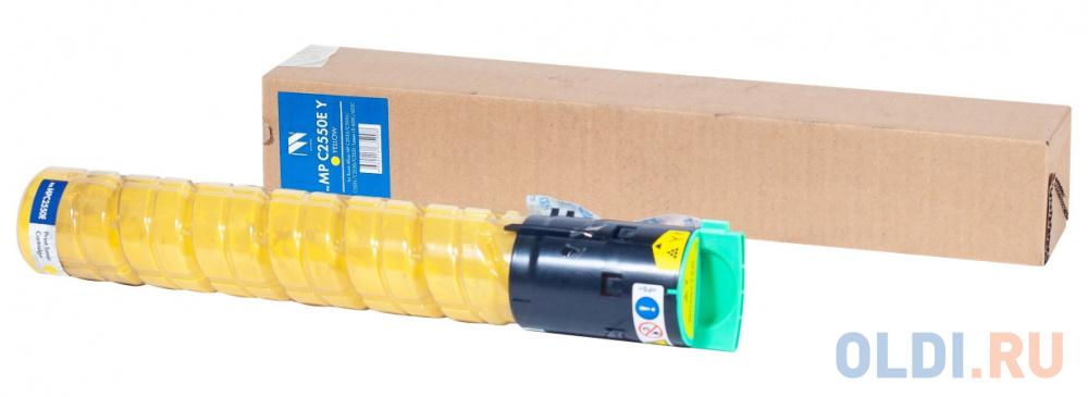 Картридж NV-Print MPC2550EY 5500стр Желтый картридж nv print mpc2550ey 5500стр желтый