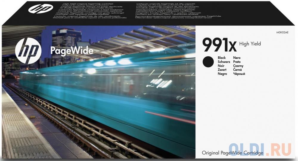Фото - Картридж HP 991X M0K02AE для HP PageWide Pro 772dn 777z 750dw черный картридж hp 981y l0r16a для pagewide 586 556 черный