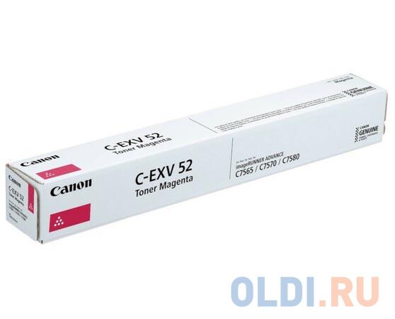C-EXV 52 Toner Magenta.