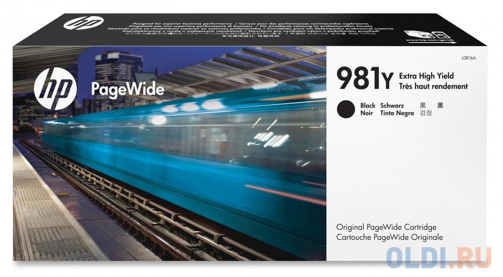 Фото - Картридж HP 981Y L0R16A для PageWide 586/556 черный картридж hp 981y l0r16a для pagewide 586 556 черный