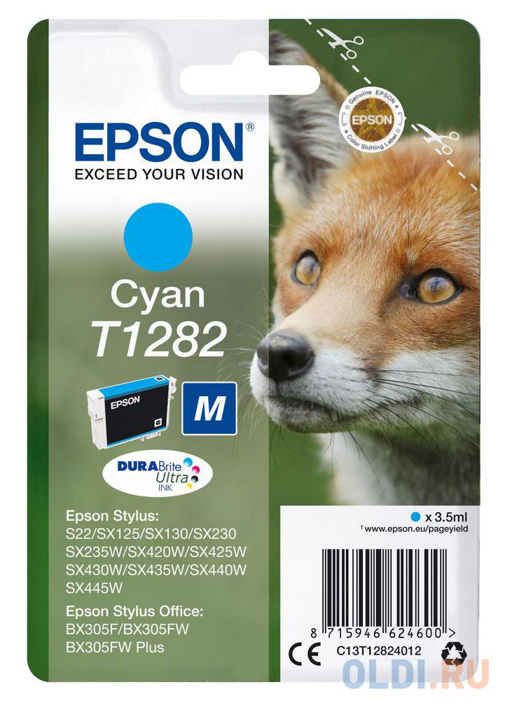 Картридж Epson C13T12824012 для Epson S22/SX125 голубой фото
