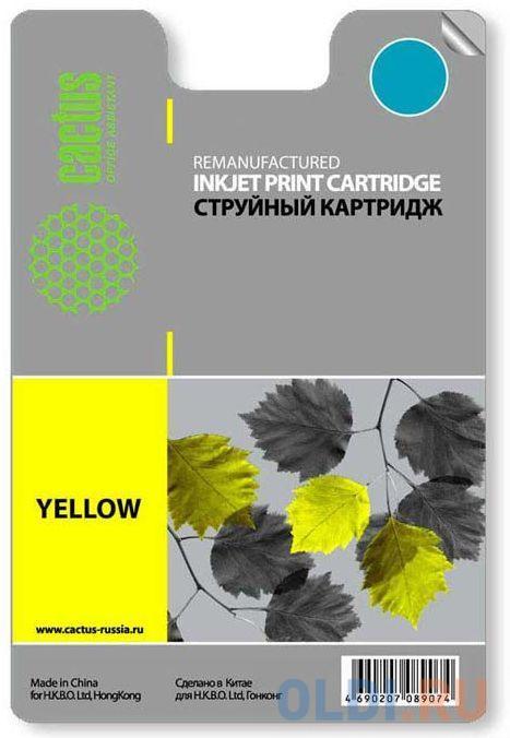 Картридж Cactus CS-C9454A №70 для HP Designjet Z3100 желтый