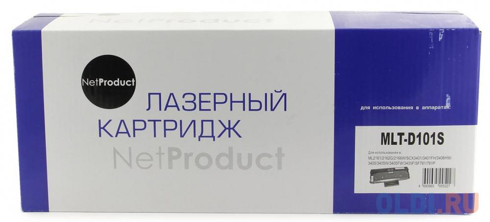 Картридж Hi-Black CS-O9600BK 1500стр Черный