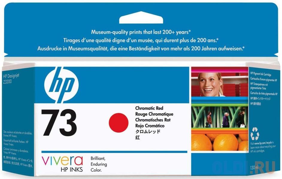 Картридж HP CD951A N73 для Designjet Z3200 Chromatic Red красный 130мл фото