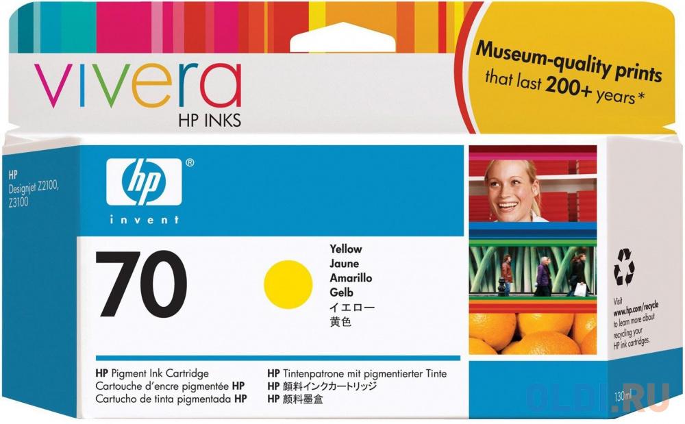 Картридж HP C9454A №70 для HP DJ Z2100 Z3100 желтый