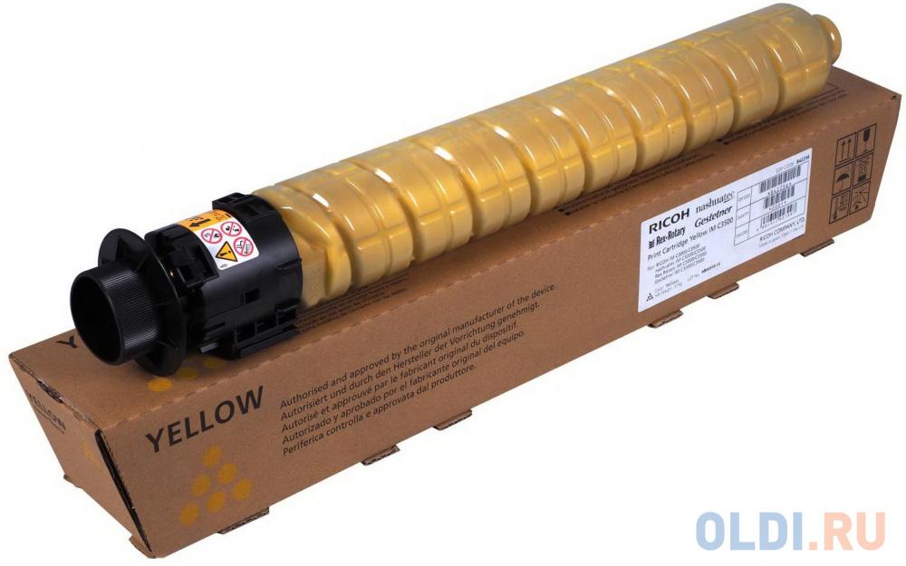 Фото - Тонер-картридж повышенной емкости тип IM C2500H жёлтый тонер картридж повышенной емкости тип im c2500h жёлтый
