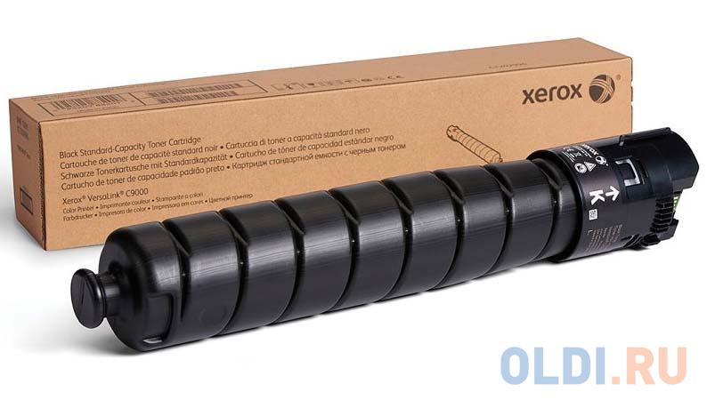 C9000 Черный тонер-картридж стандартной емкости 18 900