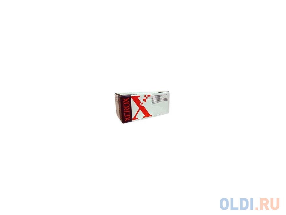 Тонер-картридж Xerox 006R01561 для D95/110 черный
