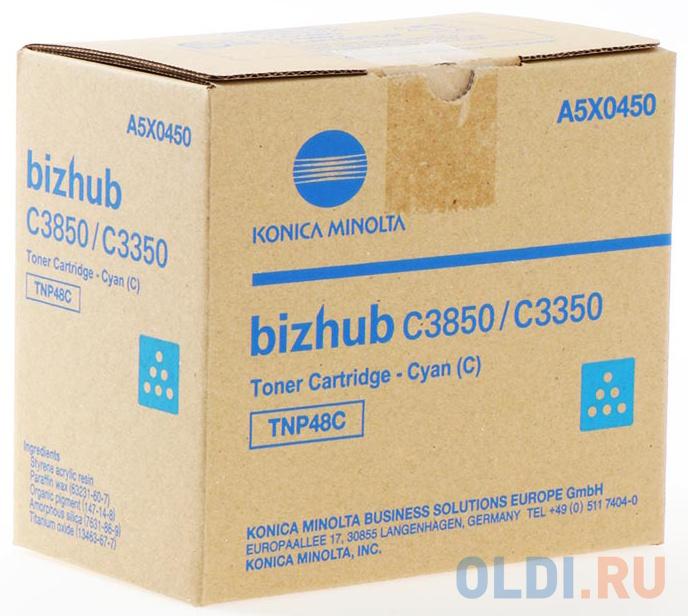 Тонер Konica-Minolta bizhub C3350/C3850 синий TNP-48C