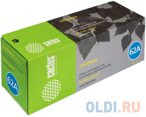 Тонер Картридж Cactus CS-Q3962AR желтый (4000стр.) для HP LJ 2550/2550L/2550LN/2550N картридж cactus cs q3961a для hp color laserjet 2550 2820 2840 голубой 4000стр