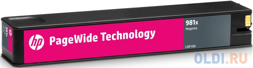 Фото - Картридж HP 981X L0R10A для PageWide 586/556 пурпурный 10000стр картридж hp 981y l0r16a для pagewide 586 556 черный