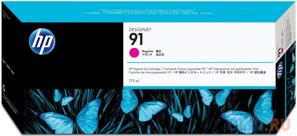 Фото - Картридж HP C9468A №91 для HP DJ Z6100 пурпурный картридж hp c9485a 91 для hp dj z6100 желтый 3шт