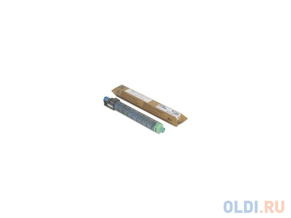Картридж Ricoh MP C400E голубой 841551