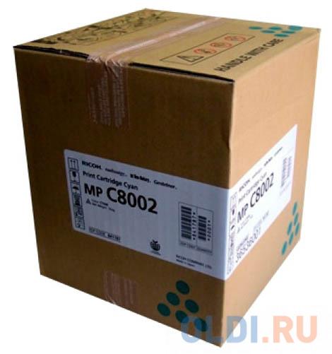 Тонер Ricoh MP C8002 29000стр Голубой
