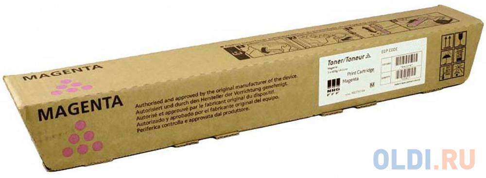 Тонер-картридж Ricoh MP C5502E для Aficio MP C4502 C5502 пурпурный 842022 тонер картридж ricoh mpc5502e малиновый 842022