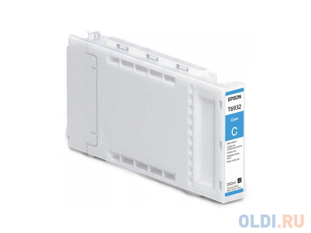 Картридж Epson C13T693200 для SC-T3000/T5000/T7000 голубой